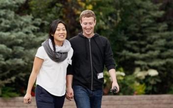 Το ζεύγος Ζούκερμπεργκ χαρίζει το 99% των μετοχών του στο Facebook στο... ίδρυμά του
