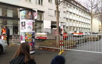 Λήξη συναγερμού στο αμερικανικό προξενικό γραφείο στη Ζυρίχη