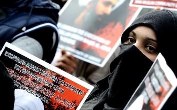 Συγκέντρωση διαμαρτυρίας σιιτών στην πρεσβεία της Σαουδικής Αραβίας στην Αθήνα