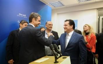 Γεωργιάδης σε Μητσοτάκη: Συγχαρητήρια φίλε