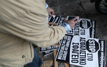 Αποχή από τις δημοπρασίες μέχρι τις 15 Μαρτίου αποφάσισαν οι Εργοληπτικές Οργανώσεις