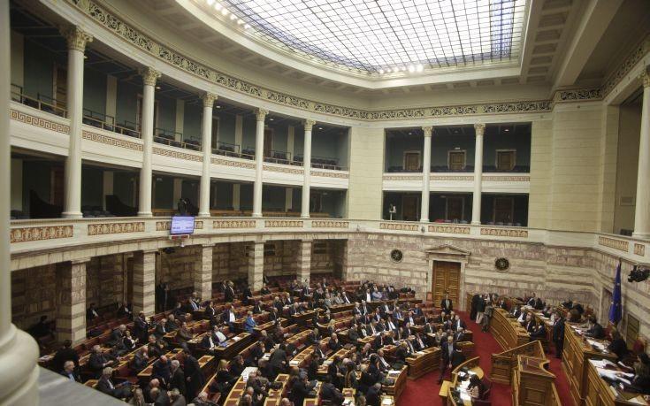 Την επόμενη Τρίτη η συζήτηση στη Βουλή για τη Δικαιοσύνη
