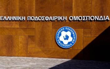 Μέχρι τις 31 Μαΐου εκλογές στην ΕΠΟ