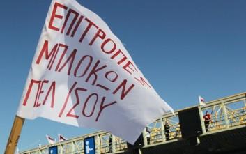 Κλειστή για τέταρτη μέρα η νέα εθνική Αθηνών - Κορίνθου στον Ισθμό
