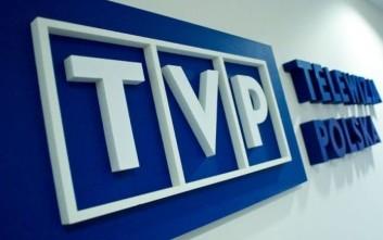 Παραιτήθηκαν ομαδικά οι διευθυντές των δημόσιων ΜΜΕ της Πολωνίας