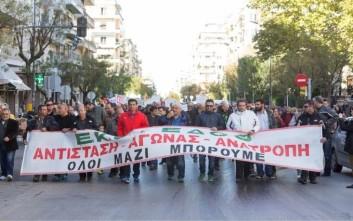 Στους δρόμους  οι επιστημονικοί σύλλογοι της Θεσσαλονίκης