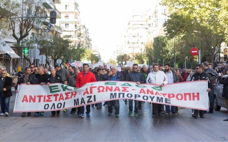 Συλλαλητήρια για το ασφαλιστικό στη Θεσσαλονίκη