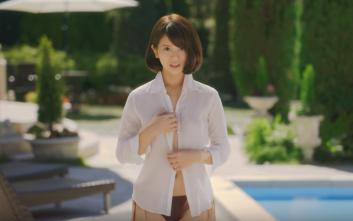 Αυτή είναι η πιο σπαστική γιαπωνέζικη διαφήμιση