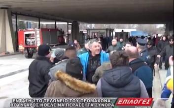 Ένταση στον Προμαχώνα μεταξύ αγροτών και βούλγαρου οδηγού