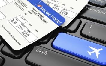 Tips για να κλείσεις φτηνά αεροπορικά εισιτήρια