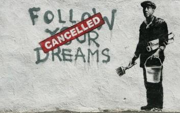 Άγνωστα έργα του Banksy στη γκαλερί Lazinc στο Λονδίνο