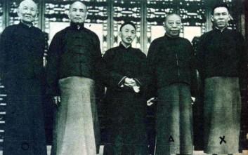Διαβόητα εγκλήματα της κινεζικής ιστορίας