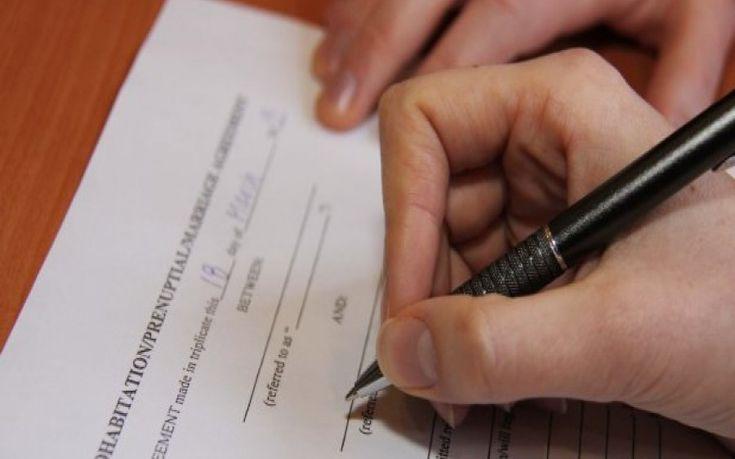 Ίσα συνταξιοδοτικά δικαιώματα στον γάμο και το σύμφωνο συμβίωσης
