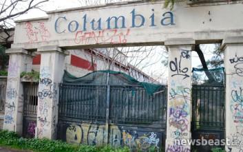 Το εργοστάσιο-φάντασμα της Columbia