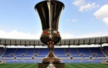Το Κύπελλο Ιταλίας στη Nova