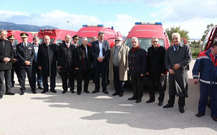 Η Πυροσβεστική δώρισε εννέα ασθενοφόρα στο ΕΚΑΒ