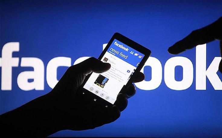 Η λειτουργία του Facebook που θα ειδοποιεί αν κάποιος αντιγράφει το προφίλ σας