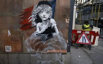 Νέο γκράφιτι του Banksy για το μεταναστευτικό