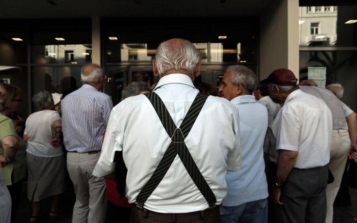 Απώλειες έως 26% στο σύνολο των συντάξεων με το νέο Ασφαλιστικό