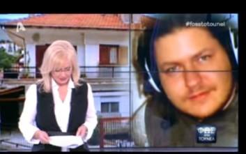 Συνομιλία-φωτιά της μητέρας του Πολύζου αποκάλυψε το Φως στο Τούνελ