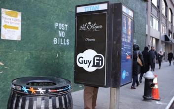 Θάλαμος… αυνανισμού στη Νέα Υόρκη για την εκτόνωση του στρες