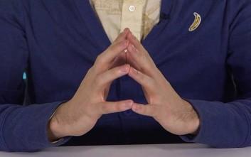 Πώς να έχετε τα χέρια σας κατά τη διάρκεια μιας συνέντευξης για δουλειά