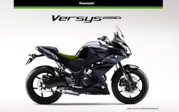 Φήμες για Kawasaki Versys 250
