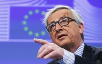 Γιούνκερ: Ο Τραμπ πρέπει να μάθει τι είναι η Ευρώπη