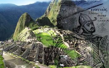 Ο Έλληνας που πολέμησε κατά της αυτοκρατορίας των Ίνκας