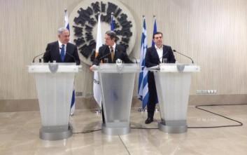 Κοινή διακήρυξη υιοθέτησαν Ελλάδα, Κύπρος και Ισραήλ