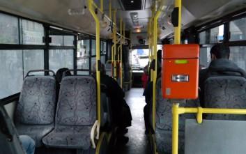 Φωτιά σε λεωφορείο στη Νίκαια