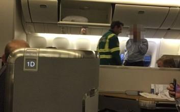 Το «μυστήριο» της πτήσης ΑΑ109 με την ομαδική ασθένεια επιβατών και πληρώματος