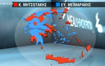 Ο χάρτης των γαλάζιων εκλογών