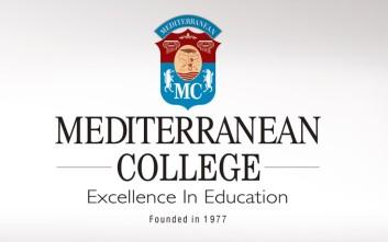 Νέα τμήματα και τον Ιανουάριο στο Mediterranean College