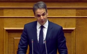Μητσοτάκης: Είστε η πιο επιβλαβής κυβέρνηση στα χρόνια της μεταπολιτευτικής Ελλάδας