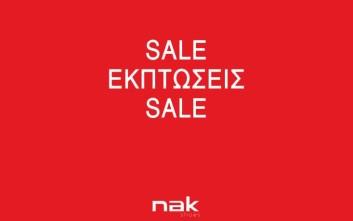 Χειμερινές εκπτώσεις στη Nak shoes