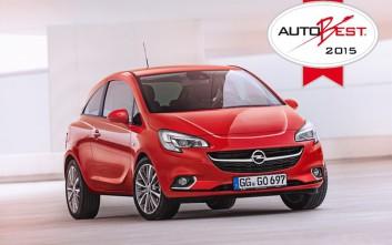 Σερί διακρίσεων για την Opel μέσα στο 2015