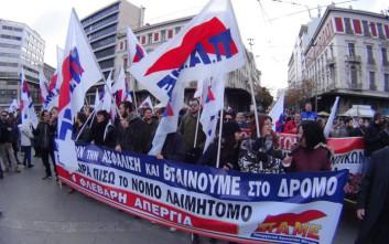 Παραστάσεις διαμαρτυρίας την Τετάρτη στα ειρηνοδικεία