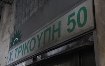 ΠΑΣΟΚ: Τα Σκόπια εμμένουν σε μια αδιάλλακτη ρητορική και στάση