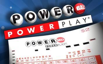Άφαντοι οι τρεις τυχεροί του Powerball