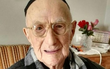 Επιζών του Ολοκαυτώματος ίσως είναι ο γηραιότερος άντρας στον πλανήτη