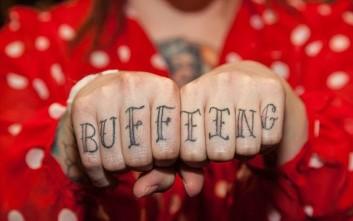 Απίθανα τατουάζ... δαχτύλων!