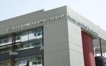 Τεχνικό Επιμελητήριο: Το ΤΕΕ δεν έχει πάρει καμία απόφαση παραπομπής βουλευτών στο πειθαρχικό