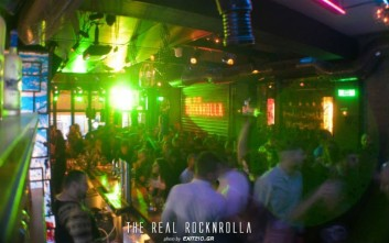 The Real Rocknrolla, ένα bar διαφορετικό από τα υπόλοιπα