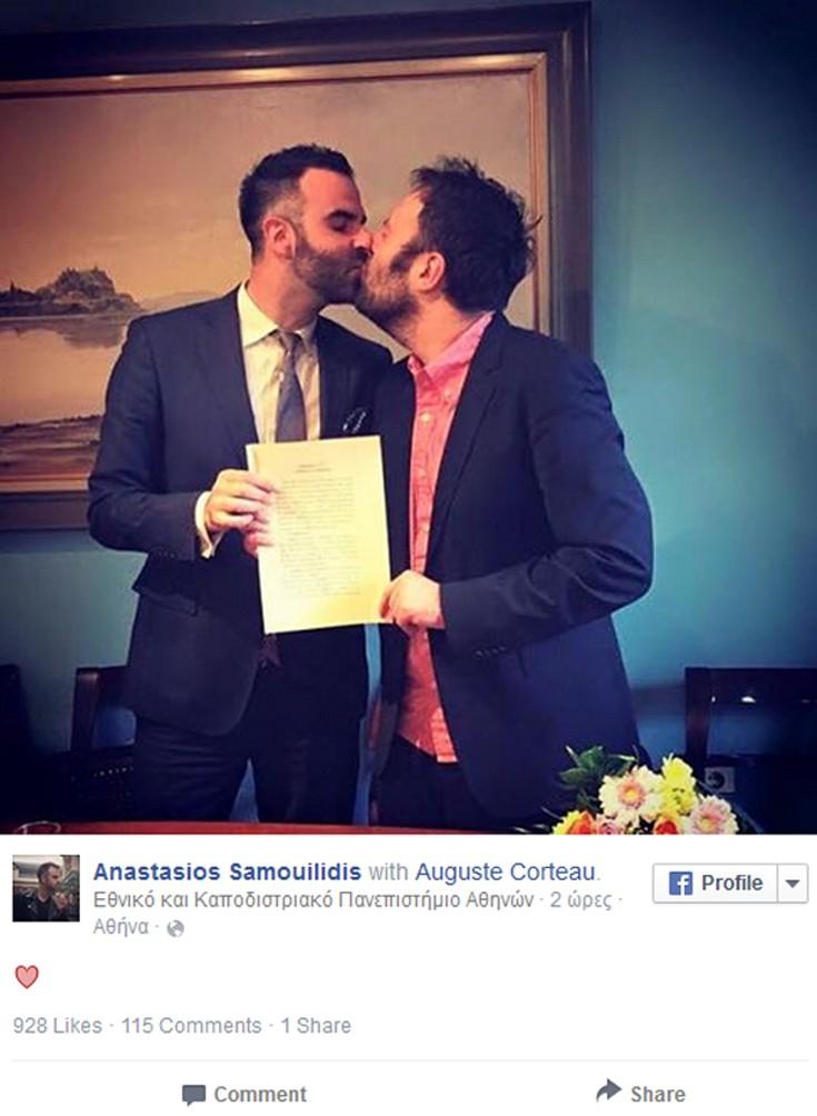 Ο Αύγουστος Κορτώ υπέγραψε σύμφωνο συμβίωσης