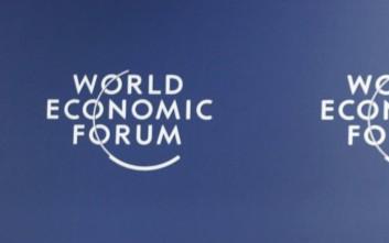 Ελάχιστοι ηγέτες θα συμμετάσχουν στη σύνοδο του Παγκόσμιου Οικονομικού Φόρουμ