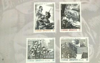 Στη κυκλοφορία γραμματόσημα για τα 75 χρόνια από την ίδρυση του ΕΑΜ