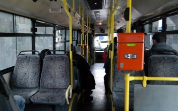 Άγνωστοι κατέστρεψαν ακυρωτικά μηχανήματα σε δύο λεωφορεία