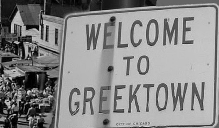 Το άγνωστο ρατσιστικό πογκρόμ των ελλήνων μεταναστών της Αμερικής