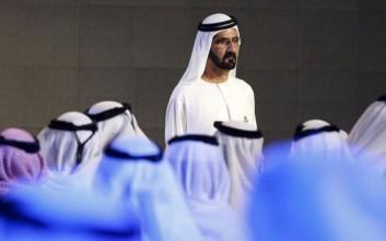 Υπουργείο Ευτυχίας και Ανεκτικότητας στα Ηνωμένα Αραβικά Εμιράτα